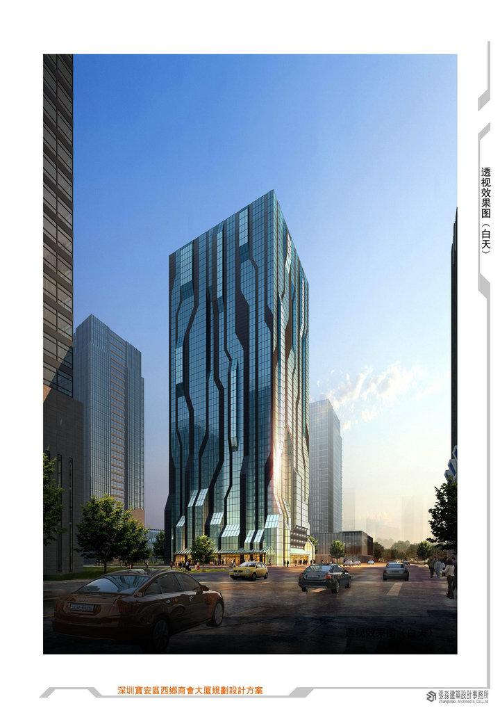西乡商会大厦 - 创意设计 - 深圳f518时尚创意园,创意