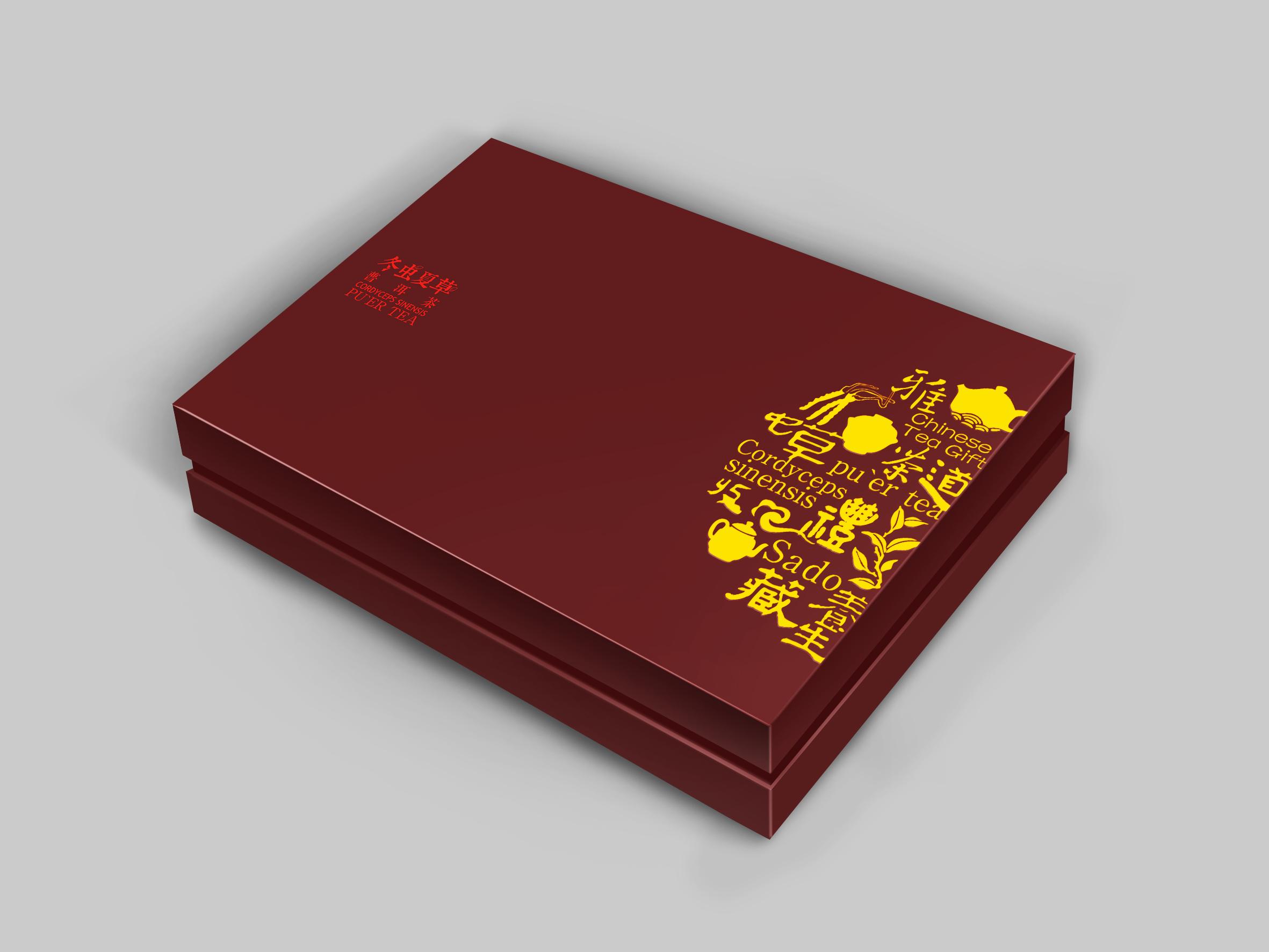 睿和礼茶 - 创意设计 - 深圳f518时尚创意园,创意产业
