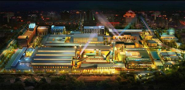 成都东区音乐公园 - 平面设计