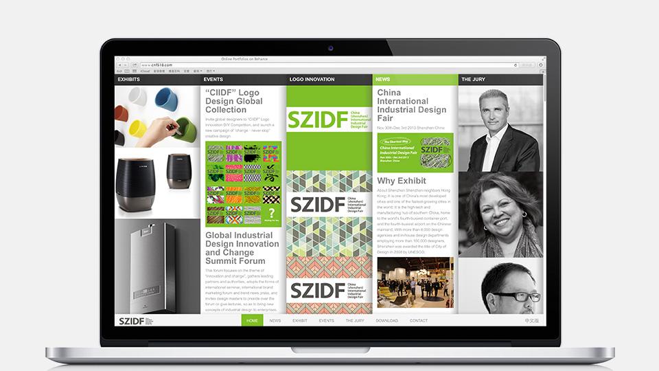 国际工业设计大展网站建设